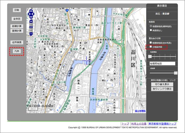 東京都土地履歴マップ