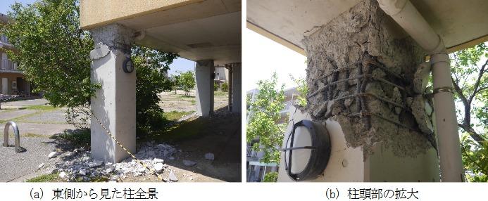 ピロティ構造被害