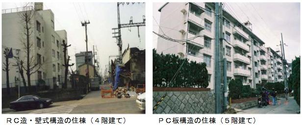 4階建ての壁式構造による共同住宅