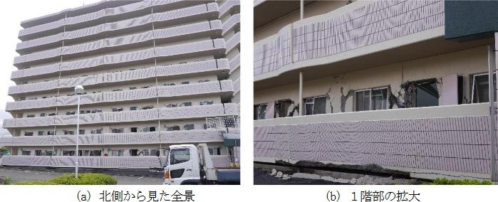 共同住宅F(熊本市東区、建設年1993年)