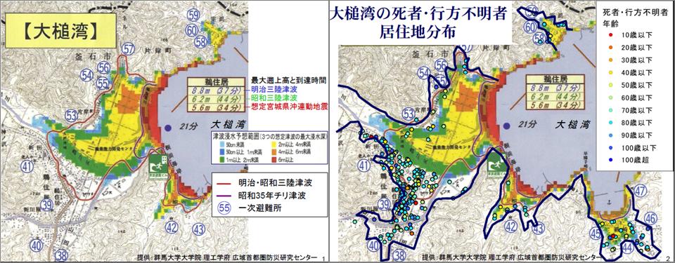 岩手県釜石市鵜住居 (うのすまい) 地区の浸水予想図と死者・行方不明者居住地分布図