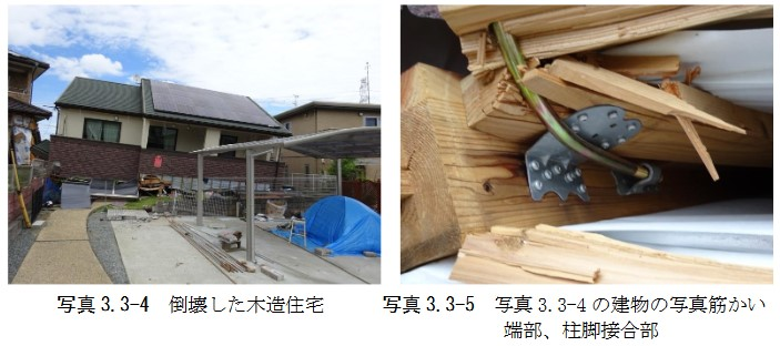 熊本地震における建築物被害