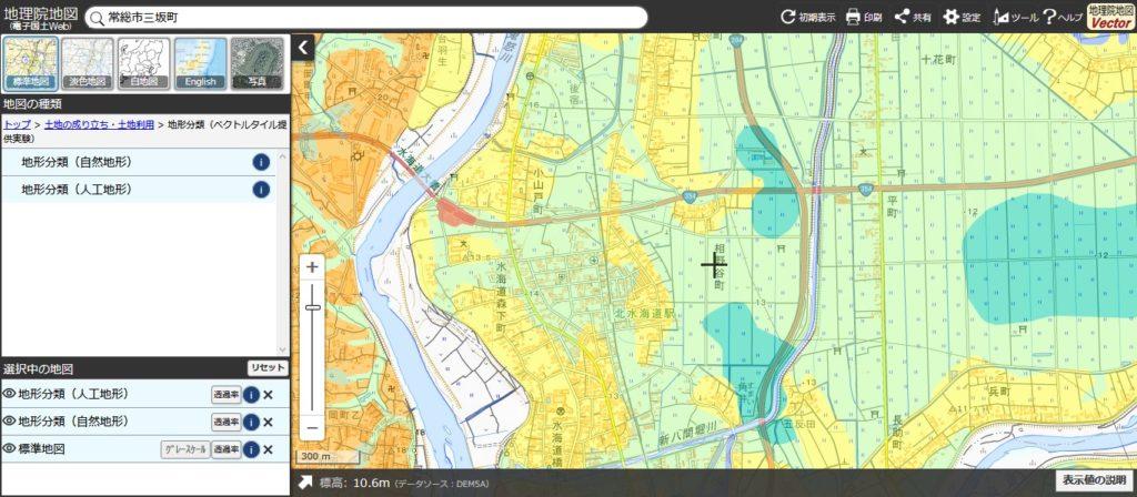 地理院地図2