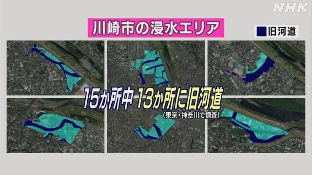 川崎市の浸水エリア
